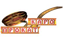 karo_prokat