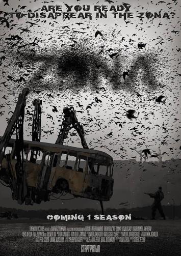 zona-poster1