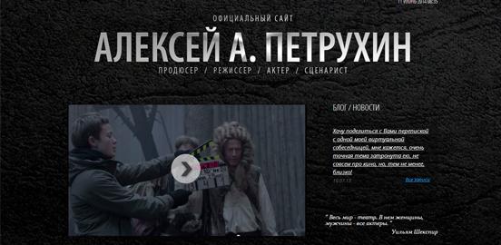 aleksey_petrukhin